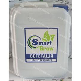 SMARTGROW Вегетация (Смарт Гроу Вегетация) жидкое комплексное органо-минеральные удобрение 10 литров Smart Grow