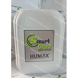 Смарт Гроу Гумакс (Smart Grow HUMAX) жидкое комплексное органо-минеральные удобрение 10 литров Smart Grow