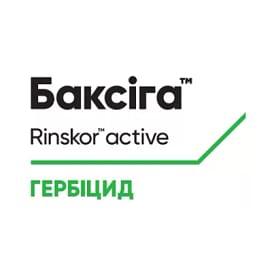 Баксига гербицид м.д. 5 литров CORTEVA