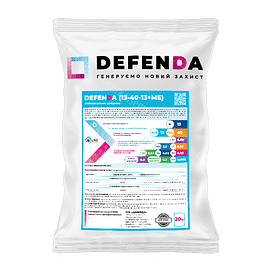 DEFENDA NPK (13-40-13 + МЕ) водорастворимое удобрение 20 килограмм Defenda