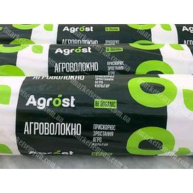 Agrost агроволокно 17 3,2 х 100 м AGROST