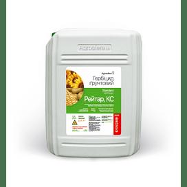 Рейтар гербицид (аналог Гезагард) к.с. 20 литров Agrosfera