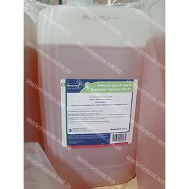 Барклей Галлап гербицид р.к. 20 литров Саммит-Агро/SUMMIT-AGRO