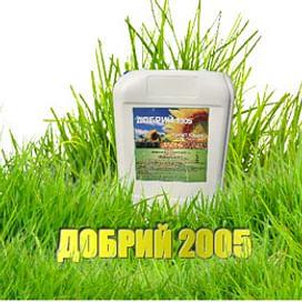 Добрый 2005 удобрение, гумат калия 10 литров EKO-AGRO