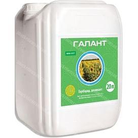 Галант гербицид (аналог Баста) 20 литров Укравит