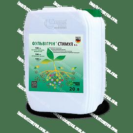 Фульвигрин Стимул стимулятор роста в.с. 20 литров HuminTech