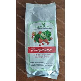 Premium Клубника   Премиум Клубника (15-5-30 +2 MgО + МЕ) комплексное удобрение 2 кг Libra Agro