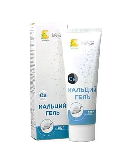 Кальций - гель Бальзамы Короткова туба 250 гр.