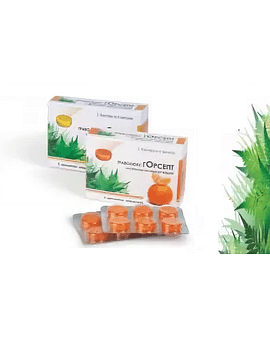 Травалюкс ГОРСЕПТ с апельсиновым вкусом Shenti Pharm пластинки