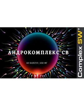 Адрокомплекс Оптисалт 60 капсул