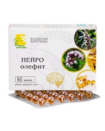 НЕЙРО-олефит Бальзамы Короткова 90 капсул