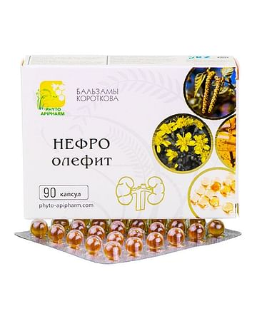 НЕФРО-олефит Бальзамы Короткова 90 капсул