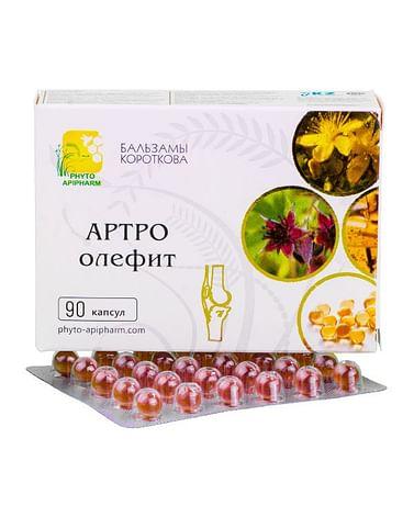 АРТРО-олефит Бальзамы Короткова 90 капсул