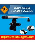 """Багажник Camel Aero """"Kenguru"""""""