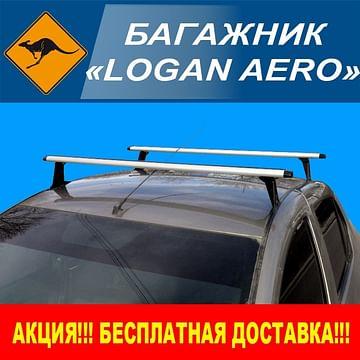 БАГАЖНИК LOGAN AERO Kenguru