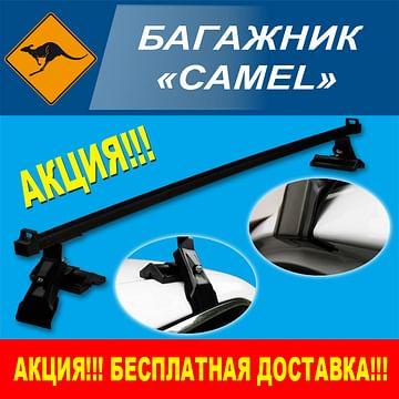 БАГАЖНИК Camel Kenguru