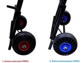 Тележка складская двухколесная с колесами бескамерного типа Kenguru