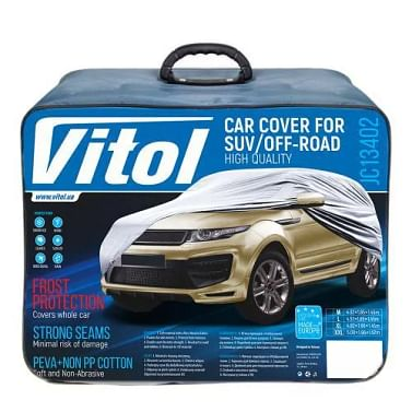 Тент автом. XXL на джип/минивен серый с подкладкой Vitol