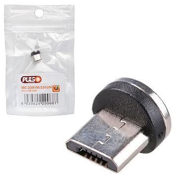 Адаптер для магнитного кабеля PULSO, Micro USB, 2,4А