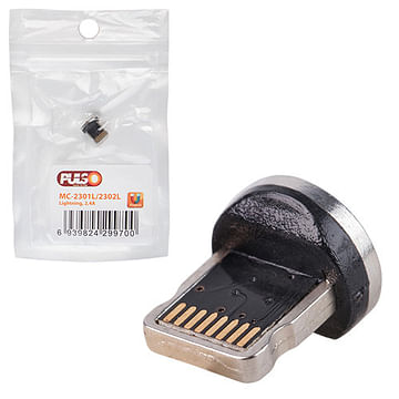 Адаптер для магнитного кабеля PULSO 2301L/2302L, Lightning, 2,4А (MC-2301L/2302L) Vitol