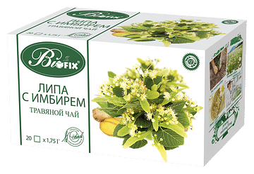 Травяной Чайный Напиток Липа с Имбирем, 20 x 1,75 г biofix