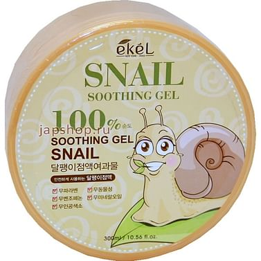 Крем-гель увлажняющий Ekel Soothing gel, 300мл.