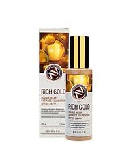 Тональная основа с золотом для сияния кожи Enough Rich Gold Double Wear Radiance Foundation SPF50+ PA+++, 100гр.
