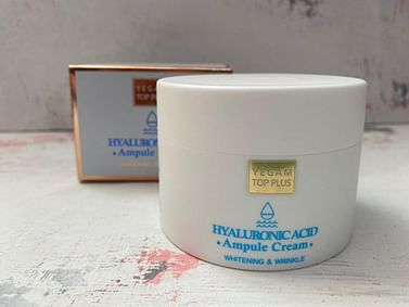Крем для лица Ye Gam Top Plus Ampoule Cream, 80 мл. - Гиалурон