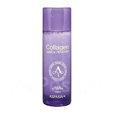 Двухфазная жидкость для снятия макияжа ASPASIA Lip & Eye Remover, 100мл. - Коллаген