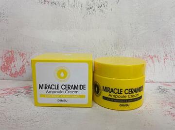 Крем для лица GIINSU Miracle Ceramide Ampoule Cream, 50мл.