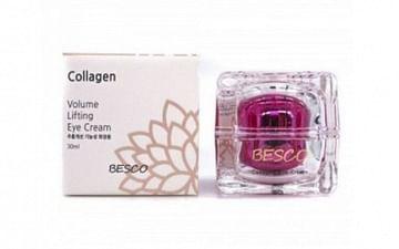 Разглаживающий крем для кожи вокруг глаз VALENCIA GIO Volume Liftind Eye Cream, 30мл.