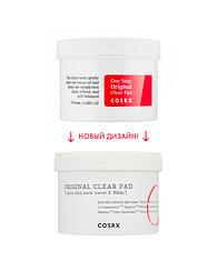 Очищающие пэды/спонжи для лица с BHA-кислотой для проблемной кожи COSRX One Step Pimple Clear Pad, 70шт.