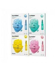 Моделирующая маска Dr. Jart+ Cryo Rubber, 40гр.