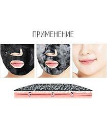 Антивозрастная пузырьковая маска для лица с порошком чёрного угля Elizavecca Black Solution Bubble Serum Mask Pack, 28гр.