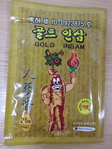 Пластырь с экстрактом женьшеня от суставной боли Gold Insam, упаковка/25шт.