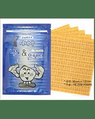 Пластырь с Нано-серебром (турмалиновый) Nano&Silver jewerly health pad, 25 листов.