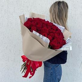 """Букет """"Моя радость"""" 60см 51 роза"""