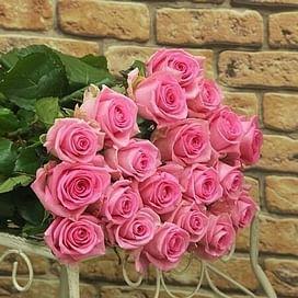 "Букет роз ""Ханна"" 21 роза"