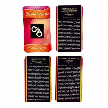 Игра для двоих ОСВЕЖИ ЧУВСТВА (40 карточек)