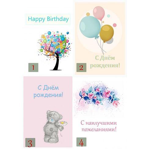 Карточки 10*15 (Бесплатно)