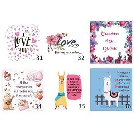 Карточки 10*10 (Бесплатно)