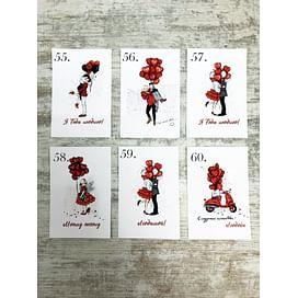 Карточки 10*15 для влюбленных (Бесплатно)