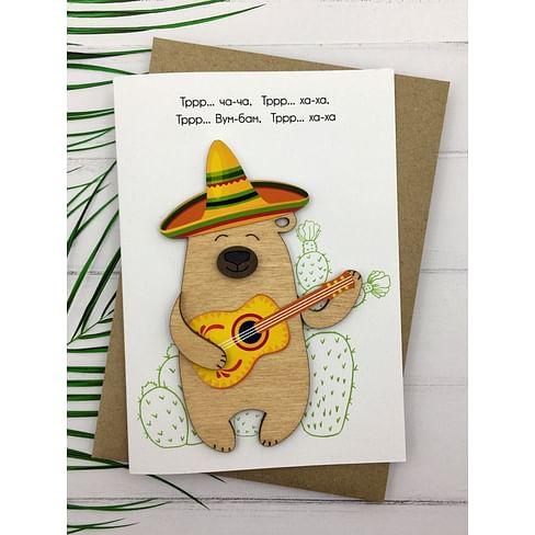 Открытка «Мексиканец» + конверт