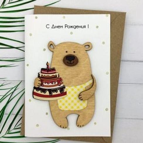 Открытка «С днем рождения» (торт) + конверт
