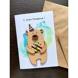 Открытка «Happy Birthday» + конверт