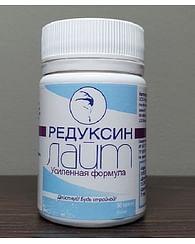"Таблетки для похудения Редуксин лайт ""Reduxin"""