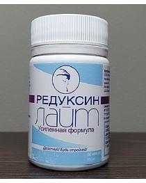 "Редуксин лайт ""Reduxin"" усиленная формула"