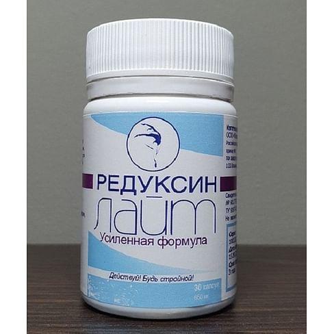 "Редуксин-лайт ""Полярис"" усиленная формула"
