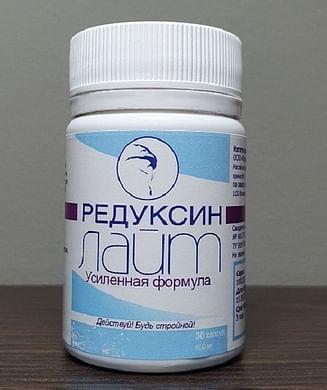 "Редуксин Reduxin ""Полярис"""