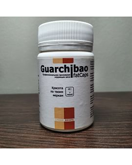 "Гуарчибао ""Guarchibao"""